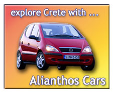 Alianthos Group Car Rental